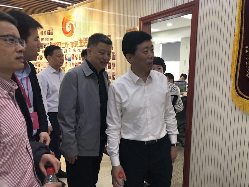 梧桐树保险经纪,武汉理工大学
