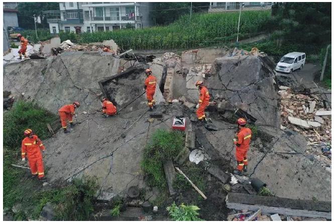 四川宜宾地震,梧桐树保险经纪